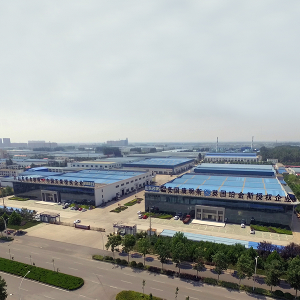 SHANDONG HALI ELECTROMECHANICAL CO.,LTD